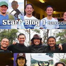 naki-staff