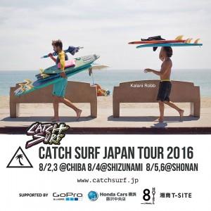 catchsurf2016