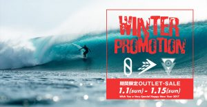winter_promotion01