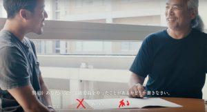 【父の日】横浜そごうの父の日テスト映像にプロサーファー金尾玲生が出演!