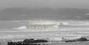 【台風5号】DA AWAセッション with 粟田海&粟田生