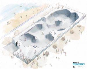 【祝!】湘南オープン会場でもある鵠沼スケートパークが大幅リニューアル!? 国際レベルのパーク競技が可能なコンクリート・コンビプールが2018年11月初旬に完成決定!