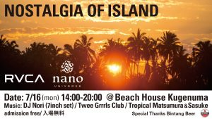 "【Summer Party】RVCAプレゼンツ""NOSTALGIA OF ISLAND""がビーチハウス鵠沼にて7/16(月・祝)開催"