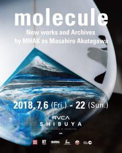 "【ART×CULTURE】アートとカルチャーが交差するRVCA渋谷ギャラリーにて7/6(金)より日本人アーティストMHAKによる展示会""molecule | 分子""が開催"