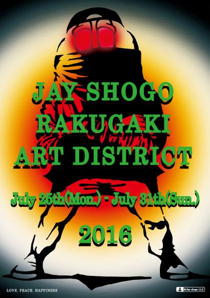 JayShogo_ArtDistrict_DM1