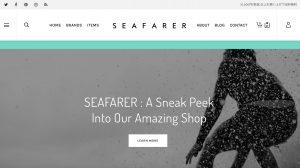 """【祝!】海や旅、サーフィンをキーワードにライフスタイルから生み出される上質なアイテムがセレクトされたオンラインストア""""SEAFARER""""がリニューアルオープン!"""