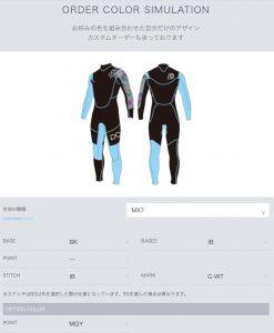 【㊙︎】自分がイメージしたカラーバリエーションのウエットスーツを自由にチェック可能! スマホからも対応のDOVE WETSUITSオフィシャルサイトのカラーシュミレーターなどが熱い!!