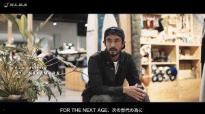 【インタビュー】世代を引率する中村竜が語るHLNAとHLNA Storeに込めた想いに迫る!