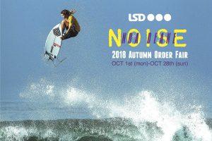 """【祝!】Noa Deane、テキサスのウェイブプールで開催されたエア・コンテスト""""Stab High""""で見事優勝!記念LSD surfboardsオーダーフェアでVOLCOMのNOA NOISE SOCKがもらえる!?"""