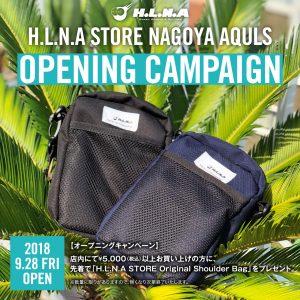 【祝!】H.L.N.A STORE名古屋AQULSが9/28(金)グランドオープン!REEFフリーハットプレス、のベリティーにHLNAショルダーバッグがもらえるキャンペーン実施!!