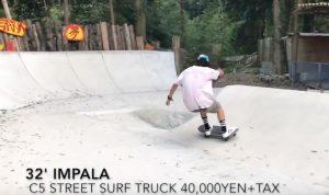 """【陸上イメトレ】ボウルやRなどを使ったスケートパークでのイメトレをより効果的にするべく開発されたCarver skateboards最新ドラック""""C5トラック""""をテストライド!!"""