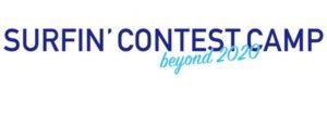 """【11/11(日)】小学校3年生から6年生のキッズサーファーを対象に、小川直久と小川幸男の小川兄弟による""""SURFIN' CONTEST CAMP beyond 2020""""が鴨川にて開催決定!"""