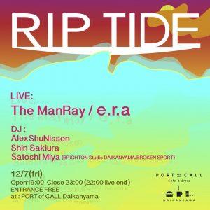 "【Weekend Party】12/7(金)Port Of Call代官山にてわがままなオトナたちに贈るエントランスフリー・パーティー""RIP TIDE""開催決定!!"
