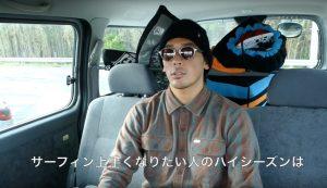 【kumebros最新動画】上達したければ冬こそサーフィン!? プロサーファー粂浩平が上達への近道を伝授!!