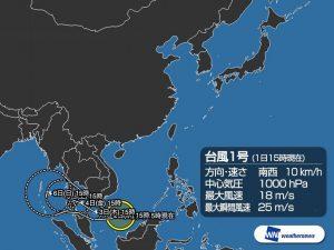 【台風】統計史上最早!? 2019年元旦の15:55に台風1号パブークが南シナ海にて発生