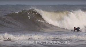 """【新春要チェックボード】キャロル・シェイプ特有のブレないドライブターン! 変化に富んだビーチブレイクで最高のパフォーマンスを発揮! Justice surfboards注目のニューモデル""""Gemmy""""に迫る!"""