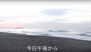 【Kumebros最新動画】早起きは三文の徳。なぜサーファーは早起きなのか!?に迫る!!