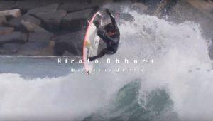 【最新動画】大原洋人、今シーズンの冬のホーム千葉でのWinter in Japanセッション