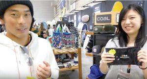"【kumebros最新動画】国内最大級のサーフィン展示会""Interstyle""の会場に潜入!!2019最新アイテムをチェック!!"