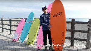 【kumebros最新動画】湘南の小波でもCatch Surfでファンセッション!!