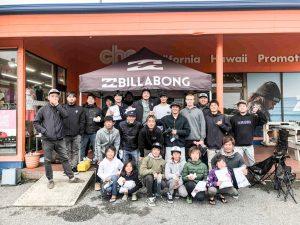 【まさかの】Ethan Ewingが千葉のサンライズに登場!? 4/27(土)BILLABONG shootoutセッション