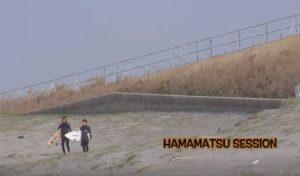 【最新動画】三浦涼、三輪紘也、森大斗、森本直波といった浜松BOYZたちによるカイトフィールド・セッション