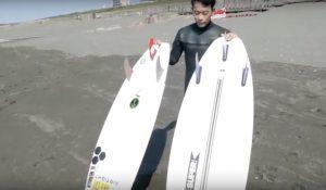 【kumebros最新動画】PUとEPS、インサイドで消えて無くなるよくない小波ではどちらがいいのか!?