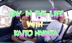 【DREAMCHILD最新動画】湘南を代表するプロスケーター×サーファーでテラハボーイな中田海斗によるカリフォルニアでの1日を追ったDAY IN THE LIFE