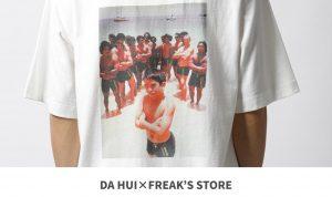 """【注目の】6/28(金)にはローンチパーティー! 6/29(土)〜7/7(日)FREAK'S STORE渋谷併設のOPEN STUDIOにて""""Da Hui × FREAK'S STORE @ OPEN STUDIO開催!"""