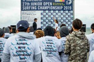 【フォトギャラリー】延期となってしまったNSA主催ジュニアオープン・サーフィン選手権大会会場脇で繰り広げられたトップジュニアたちによる6/15(土)フリーセッション