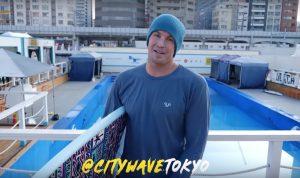 """【鬼必見動画】JOBがスポル品川のウェイブプール""""Citywave TOKYO""""を訪問! Catch Surfのソフトボードでサーカス並みのありえない動きを連発!!"""