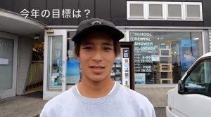 【マカシーTV最新動画】弱冠19歳、注目の若手プロサーファー古川海夕を突撃インタビュー!!