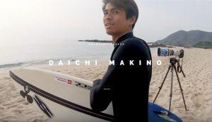 【最新動画】奄美野黒猿、プロサーファー牧野大智によるホーム奄美大島セッション