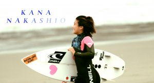 【colorsTV】弱冠16歳のスーパー女子高生プロサーファー中塩佳那のcolorsmag的グッドライド総集編