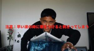 【How to】パドルが今の2倍速くなる5つの裏技を村田嵐が自らの経験を生かして伝授!