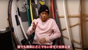 【kumebros最新動画】今すぐどこでも誰でも簡単にできるサーフィンが上手くなるオフトレを粂浩平が伝授!