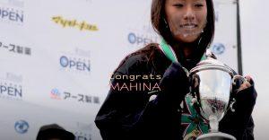 【JAPAN OPEN】前田マヒナが優勝を飾ったWOMENSのコンテスト最終日ハイライト