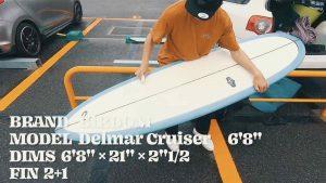 """【オルタナティブ】ワイドなラウンドノーズにシャープなラウンドピンテールを併せ持つカリフォルニアでも一目置かれる日本人クラフトマンKodai Nishijimaが生み出すオールラウンド・ミッドレングスBirdom custom handmade surfboardsの""""Delmar Cruiser 6'8""""×伊藤大河"""