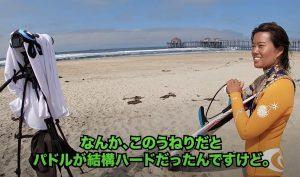 【カリフォルニア紀行】五十嵐カノアのホームブレイクでUS OPEN会場であるハンティントンビーチでの河村海沙による黒川日菜子とのコーチング・セッション